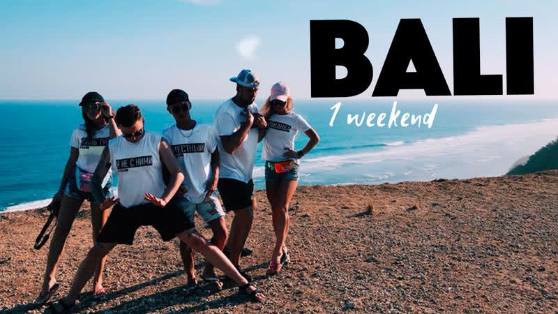 BALI TRIP 1 weekend