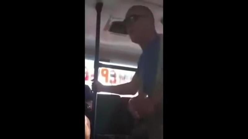 Приступ белой горячки в автобусе