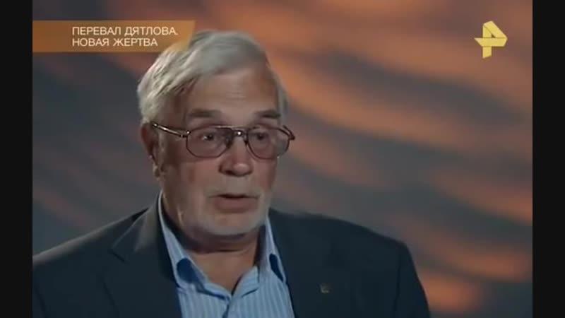 2016 - Перевал Дятлова. Документальный фильм [360]