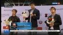 Новости на Россия 24 • Победа Карякина на ЧМ: Карлсен рвёт и мечет
