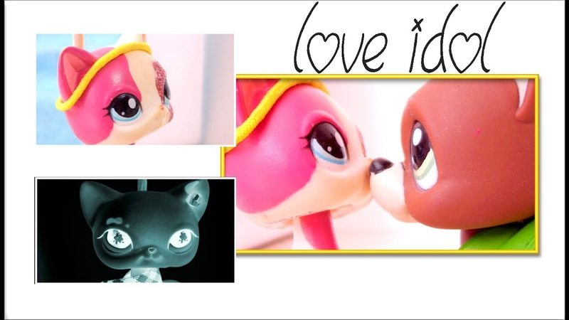 ♥ Littlest Pet Shop: L♡VE ID☆L!! (Episode9) ♥