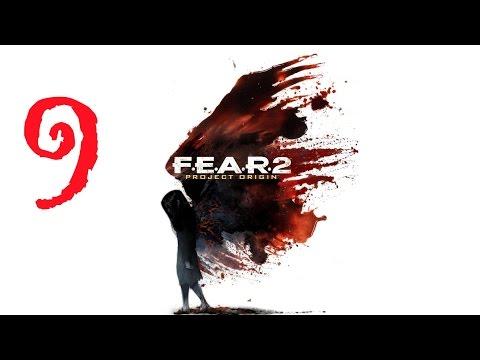F.E.A.R. 2: Project Origin прохождение 9. Эпизод 5: Полковник Венек. Змеиный кулак