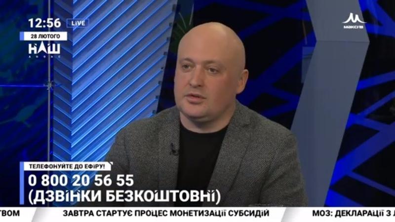 Лісний В цьому немає ніякої трагедії, що Україна пропустить Євробачення-2019. НАШ 28.02.19