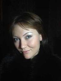 Saida Utegenova, 24 февраля , Москва, id13414109