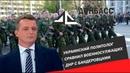 Украинский политолог сравнил военнослужащих ДНР с бандеровцами