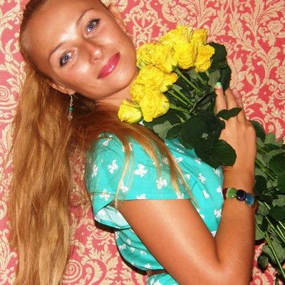 Julia Носко, 16 июля , Чернигов, id13137358