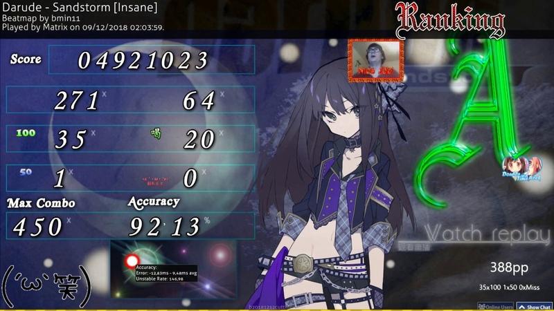 Osu! | Matrix | Darude - Sandstorm [Insane] HR,DT 92.13% FC 388pp