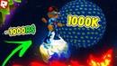 ОГРОМНАЯ ЖВАЧКА В РОБЛОКС СИМУЛЯТОР ЖВАЧКИ! ЗАДОНАТИЛ 1000 РОБУКСОВ ROBLOX Bubble Gum Simulator