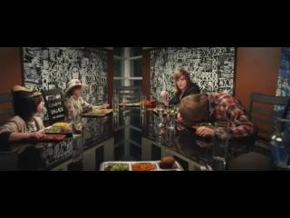 «Семейный уик-энд» (2013): Трейлер