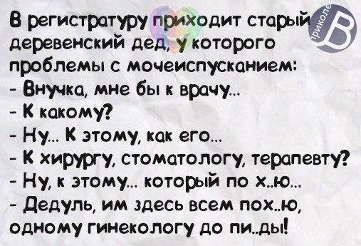 https://pp.vk.me/c618920/v618920762/ae9b/fb16LmAhy0Y.jpg