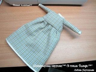 помощник администратора без опыта работы москва