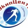 Экипировочный центр Евгения Дементьева