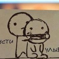 Ильвина Каримова, 7 июня , Туймазы, id193798164