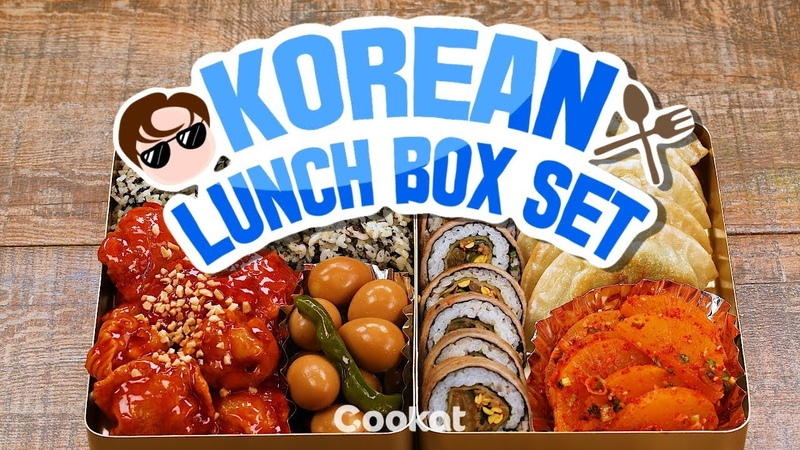 [COOKAT] Korean Lunch Box Set