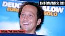 Роб Шнайдер заявил, что подвергался домогательству в Голливуде