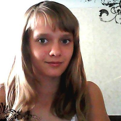 Таня Тарасова, 19 февраля 1999, Изюм, id210977373