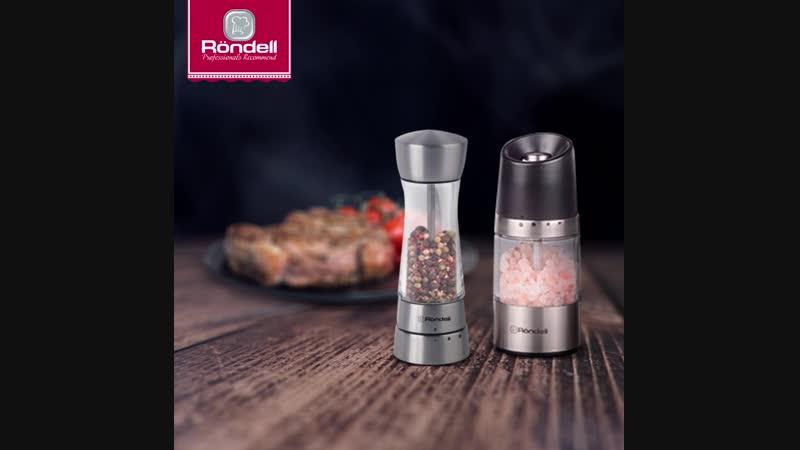 Мельницы для специй от Röndell измельчат крупную морскую соль или перец для мясных, рыбных и овощных блюд