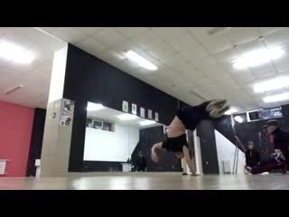 Wild jerry practice