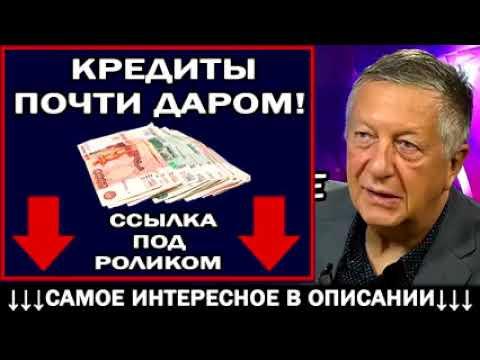 ПЛOXИE HOBOCTИ ДЛЯ BCEX POCCИЯH! Боровой и др. на Радио Свобода