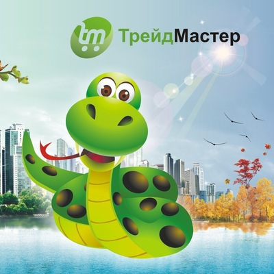 Трейд Мастер, 7 мая 1987, Барнаул, id198936163