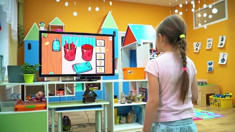 Интерактивный комплекс для детей Играй и Развивайся