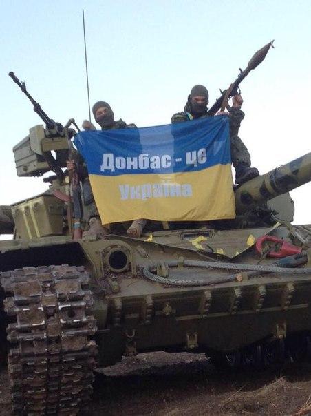 Террористы применили 122-мм артиллерию на Донецком направлении. В Маринке и Авдеевке работали вражеские снайперы, - пресс-центр АТО - Цензор.НЕТ 1125
