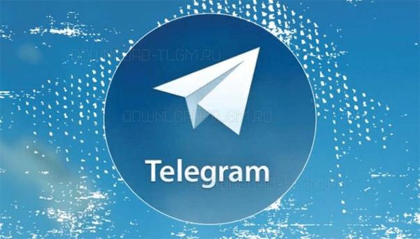 КАК И КЕМ СОЗДАВАЛСЯ «TELEGRAM» «Телеграмм» развивающийся молодой мессенджер, созданный для безопасного общения и обмена файлами. Стремительный взлёт приложения со скандальной историей