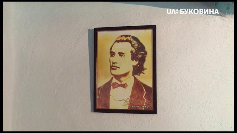 Muzeul satului Voloca si povestea lui Ionica Semeniuc. Partea II