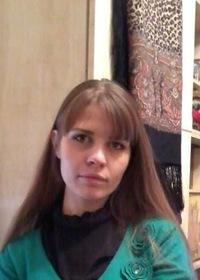 Алла Строкатова, 4 декабря 1989, Краснодар, id174608189