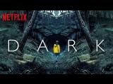 Dark.s01e03.WEBDL.1080p.NewStudio
