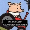 Anton Sabantsev