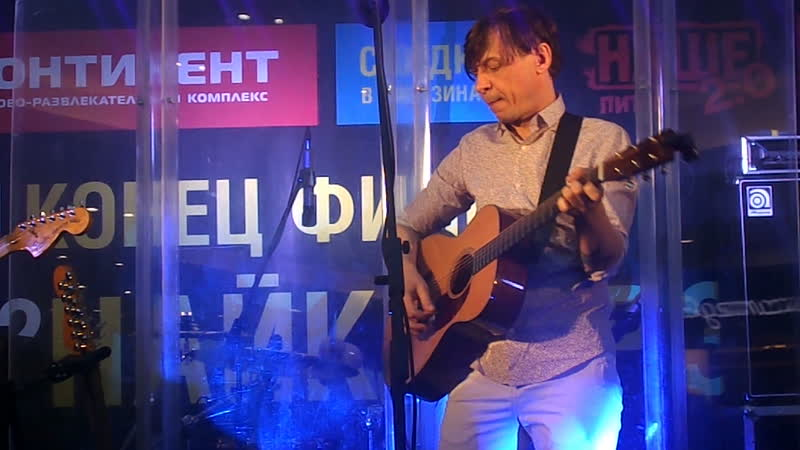 Найк Борзов - Последняя песня (ТРК Континент 22.04.2018).