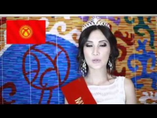 Кыргызстан на