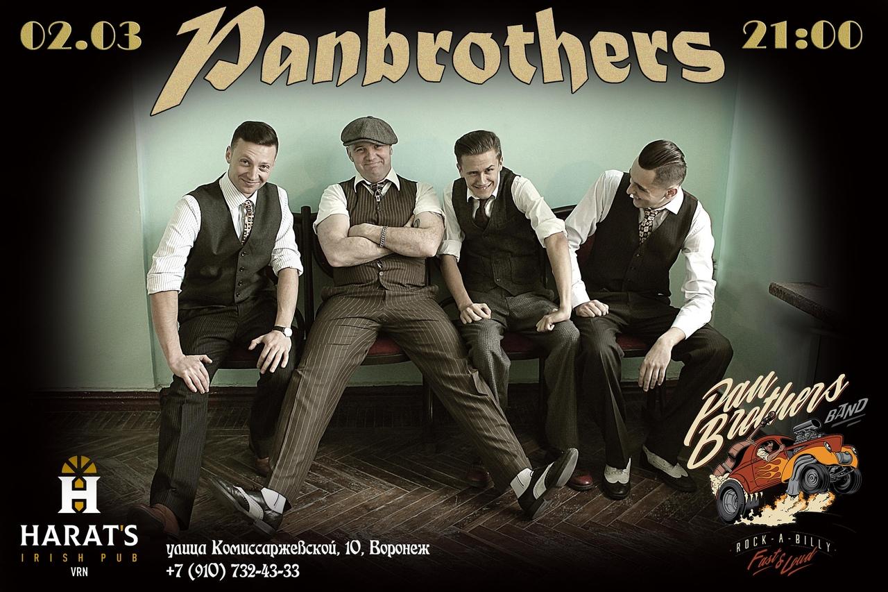 02.03 Panbrothers в пабе Harar's!
