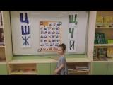 Знакомство с буквами и звуками русского языка