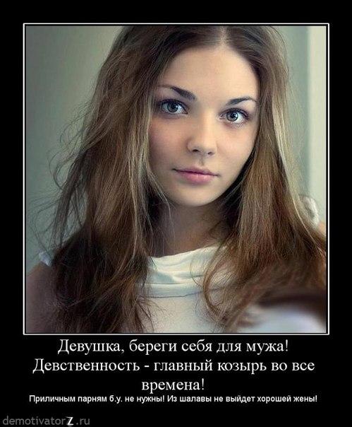 porno-zrelie-razvratnie-russkie