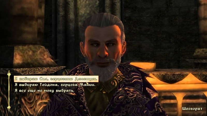 Dr. Venkman - The Elder Scrolls IV: Oblivion (PC) pt.34