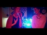 Анастасия Ревякина и Валентина Гензур - Танцы на стеклах, звук живой,