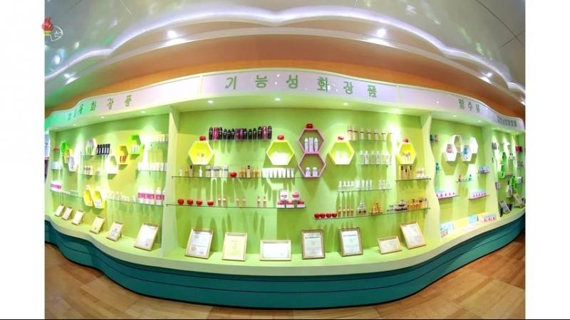 경애하는 최고령도자 김정은동지께서 신의주화장품공장을 현지지도하시였다
