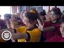До 16 и старше Юрий Волкогон Филипп Рукавишников Люба Николаева и группа Шанель №5 1991