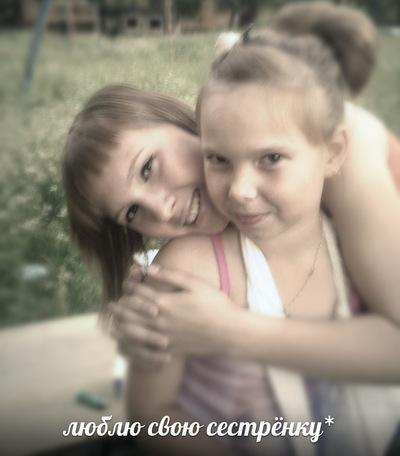 Екатерина Мезенцева, 23 июля 1999, Нижний Тагил, id188378085