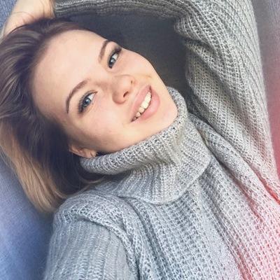 Алина Соболева