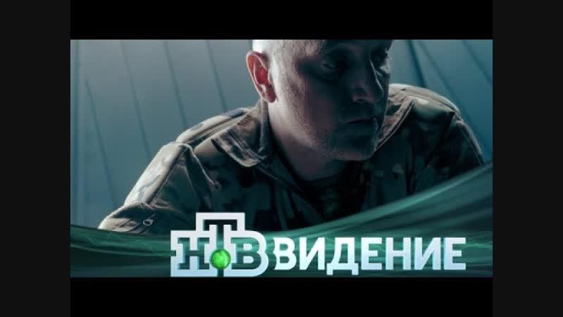 Война и мир Захара Прилепина. Фильм Владимира Чернышёва из цикла НТВ-видение
