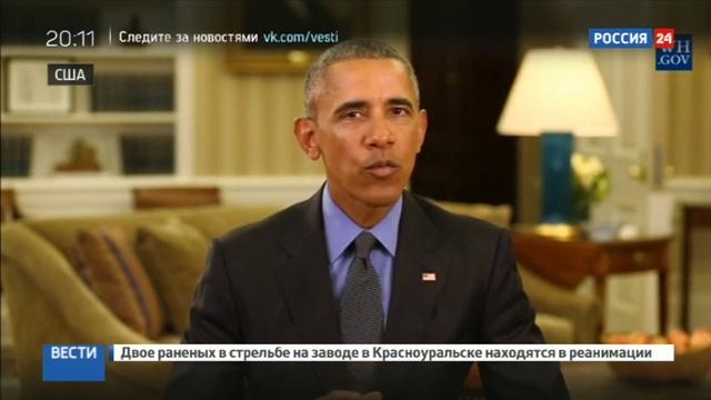 Новости на Россия 24 • Обама в последний раз обратился к гражданам США как президент