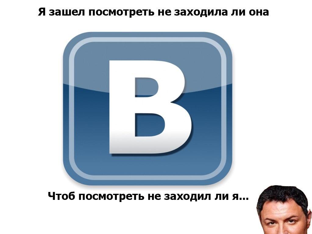 программа взлом в контакте аккаунтов