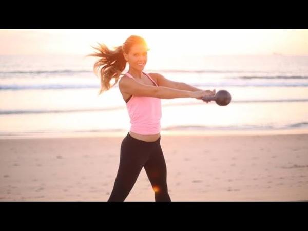 KettleToning ~ blend of toning, yoga kettlebells with Tone It Up
