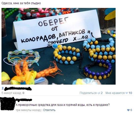 http://cs619531.vk.me/v619531532/15c7a/ukw0MgRTO5M.jpg