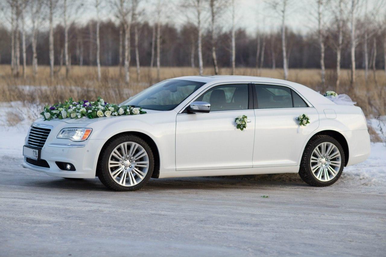 Chrysler 300c– это автомобиль который