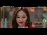 [Preview_2] Shall We Fall in Love #Nichkhun #닉쿤 #勇往直前恋上你