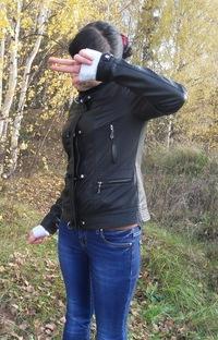 Юлия Круглова, 26 апреля 1998, Йошкар-Ола, id180364376